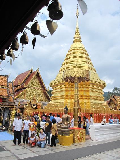 Templet Doi Suthep
