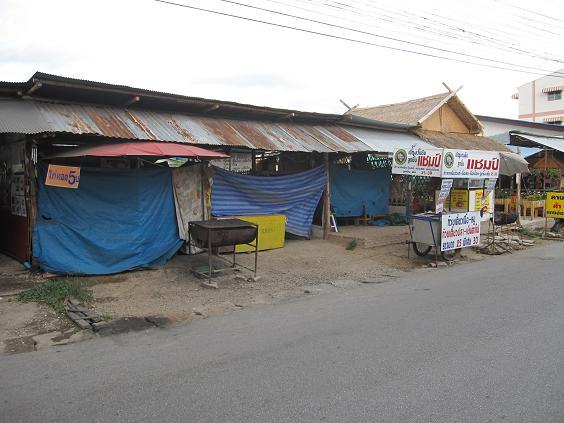 En lukket butik i Thailand