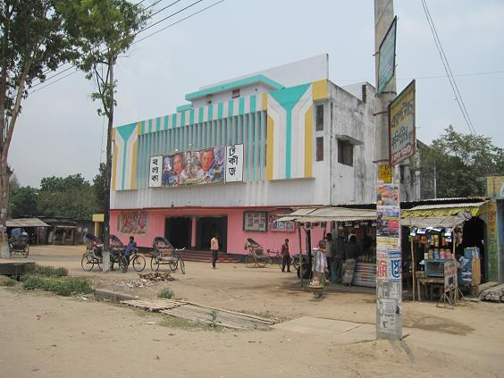 Biografen i Thakurgaon