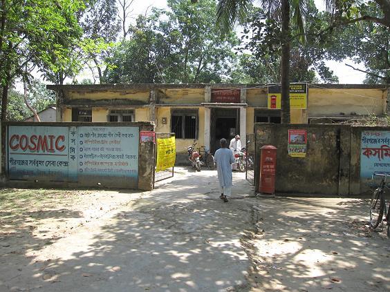 Posthuset i Pirganj